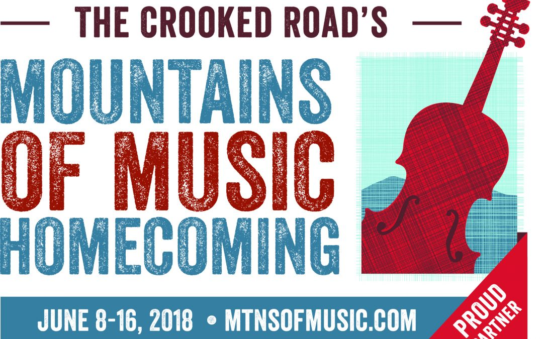 Wayne C. Henderson Festival – Mountains of Music Homecoming!
